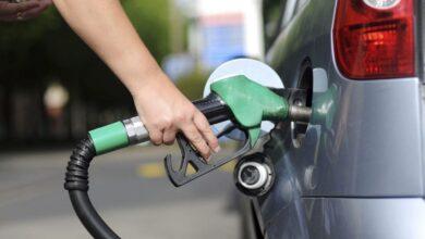 Photo of Combustível do Futuro prioriza uso de fontes alternativas de energia