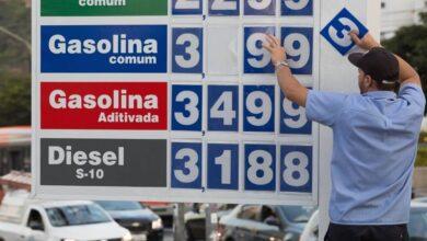 Photo of Petrobras reduz em 2% preço médio da gasolina nas refinarias e mantém diesel